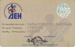 GREECE - DEH Member Card, Used - Altre Collezioni