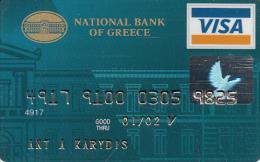 GREECE - National Bank, Visa, 09/00, Used - Geldkarten (Ablauf Min. 10 Jahre)