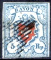 Svizzera-003 - 1851 - Y&T: N. 20 (o) - Privo Di Difetti Occulti. - 1843-1852 Poste Federali E Cantonali