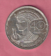 EGYPTE 5 POUNDS SILVER AH1409/1989 ADVIOTA ARABIA II KM663 - Egypte