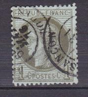 CERES N° 50 - 1871-1875 Cérès