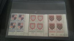 LOT 254584 TIMBRE DE FRANCE NEUF**