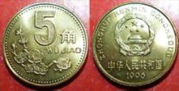 CHINA  5 JIAO  1.996  LATÓN  KM#329  SC/UNC   T-DL-11.318 - Chine