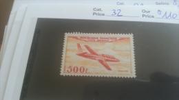 LOT 254651 TIMBRE DE FRANCE NEUF* N�32 VALEUR 110 EUROS