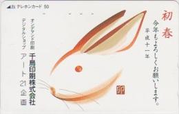 ZODIAC - JAPAN-027 - YEAR OF THE RABBIT - Zodiaco