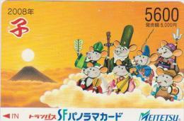 ZODIAC - JAPAN-041 - HOROSCOPE - YEAR OF THE MOUSE - Zodiaco