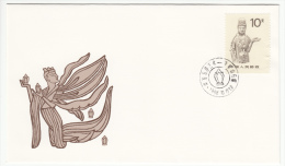 CHINA FDC MICHEL 2202/03 GROTTO ART - 1980-89