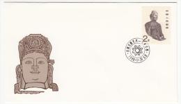 CHINA FDC MICHEL 2211 GROTTO ART - 1949 - ... People's Republic