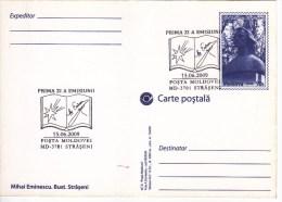 Moldova  Moldavie Moldawien ,  Pre-paid Postcard  , 2009 , Poet M.Eminescu ; Monument ; Straseni ; FDC. - Moldova