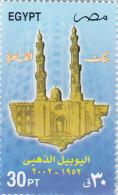 Stamps EGYPT 2002 SC-1819 CAIRO BANK MNH  */* - Egypt