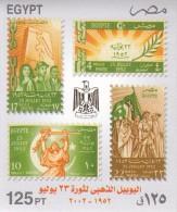 Stamps EGYPT 2002 SC-1822 JULY 1952 STAMPS 1952-2002   MNH  */* - Egypt