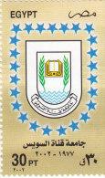 Stamps EGYPT 2002 SC-1836 SUEZ UNIVERSITY   MNH  */* - Egypt