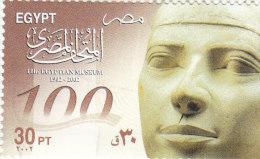 Stamps EGYPT 2002 SC-1833  EGYPTIAN MUSEUM  MNH  */* - Egypt