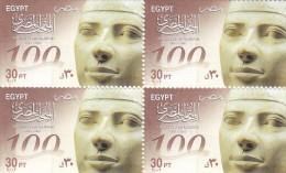 Stamps EGYPT 2002 SC-1833  EGYPTIAN MUSEUM BLOCK OF 4  MNH  */* - Egypt