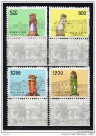China  Chine : (31) 1994 Taiwan - Seigneurs De Lion De Vent De Kinmem SG2180/3** - 1945-... République De Chine