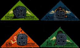 WINTER OLYMPICS -1968-GRENOBLE-ODD SHAPED-OVPT- ERROR-4 DIFF-BHUTAN- MNH-BH-166 - Bhutan