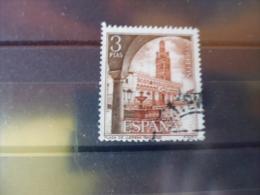 ESPAGNE TIMBRE OU SERIE YVERT  N°1785 - 1931-Aujourd'hui: II. République - ....Juan Carlos I