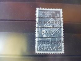 ESPAGNE TIMBRE OU SERIE YVERT  N°1886 - 1931-Aujourd'hui: II. République - ....Juan Carlos I