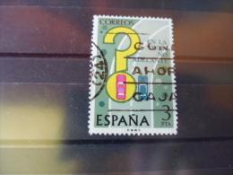 ESPAGNE TIMBRE OU SERIE YVERT  N°1959 - 1931-Aujourd'hui: II. République - ....Juan Carlos I