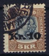 Iceland: 1930 Mi Nr 141 Used  Fa 107 - Oblitérés