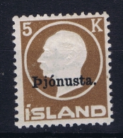 Iceland: Service Mi Nr  42  MNH/** Fa 54 - Service