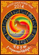 BHUTAN-ZODIAC SIGNS- WOOD MALE HORSE YEAR-2014-SHEETLET & MS-MNH-BMS-26 - Bhután