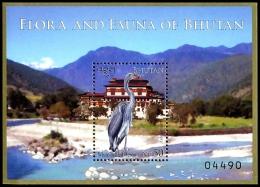 BHUTAN-FLORA & FAUNA OF BHUTAN- BIRDS-WILD LIFE-SHEETLET & MS-MNH-BMS-27 - Bhutan