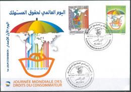 ALGERIA NEW  2015 International Day For Consumers Rights - Economy -  FDC - Algeria (1962-...)