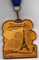 Médaille Dorée Marathon : 20 Kilomètres De Paris 2009 : Tour Eiffel - France