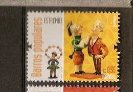 Portugal ** &  Barros Populares, Estremoz  (2015) - Fabbriche E Imprese