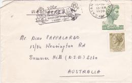 Italy 1978 Cover, Coin 500 L And 50 Lire Sent  To Australia - 6. 1946-.. Republic