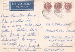 Italy 1979 Used Postcard, Coin 100 Lire Strip 3 Sent To Australia - 6. 1946-.. Republic