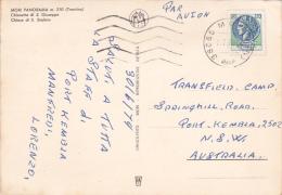 Italy 1979 Used Postcard, Coin 120 Lire Sent To Australia - 6. 1946-.. Republic