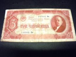 RUSSIE 3 Chervontsa 1937, Pick N° 203 , RUSSIA LENINE, Lenin - Russland