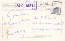 Taiwan 1973 Postcard Sent To Australia - 1945-... République De Chine