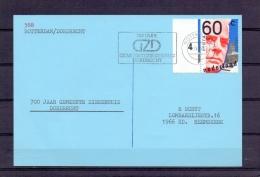 Nederland - 700 Jaar Gemeenteziekenhuis Dordrecht -  Rotterdam 1985    (RM8094) - Santé