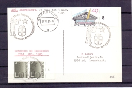 Nederland - 58e Kongreso De Esperanto - Amersfoort 27/7/1985   (RM8107) - Esperanto