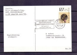 Nederland - Open Nederlandse Jeugdschaak Kampioenschappen Hengelo 19-24/10/1992    (RM8115)