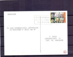 Nederland - 20 jaar Intern. Jeugdschaak in Groningen 21/12/81 - 5/1/82    (RM8116)
