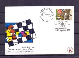Nederland - 6e Schaakolympiade visueel gehandicapten Noordwijkerhout 12-26/8/1980  (RM8117)