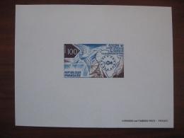 Rwanda 1973  MNH 586 LUX - 1970-79: Ongebruikt