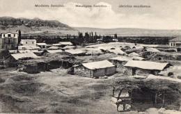 CISJORDANIE     JERICHO - Cartes Postales