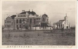 Fushun China, Public Hall & Honganji, Old Architecture, C1900s/10s Vintage Postcard - China