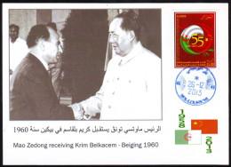 DZ  2013 - Philatelic Card - 120th Anniv. Mao Zedong With Krim Belkacem Algerian Revolution - Mao Tse-Tung