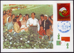 DZ  2013 - Philatelic Card - 120th Anniv. Mao Zedong - 55 Th Anniv. Algeria China Diplomatic Relations - Mao Tse-Tung