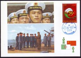 DZ  2013 - Philatelic Card - 120th Anniv. Mao Zedong - Navy War Ship - Marine Bateau - Mao Tse-Tung