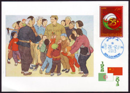 DZ  2013 - Philatelic Card - 120th Anniv. Mao Zedong - Mao Tse Toung Youth Farmers - Mao Tse-Tung