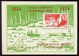 STAMP Block BF RARE Mint North Pole Nord Arctic USSR RUSSIA Bear Investigator Shmidt Mogilev Belarus  - 1923-1991 USSR
