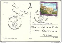 60^ ADUNATA NAZIONALE ALPINI TRENTO 1987 Annullo Ufficiale Su Cartolina Di Trento Viaggiata Regolarmente - Reggimenti