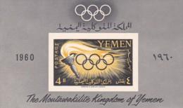 Yemen Hb Michel 2 - Yemen